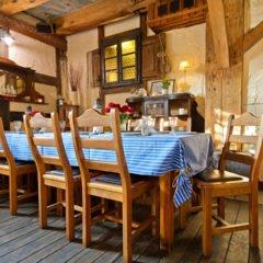 Restauracja Stary Port 13